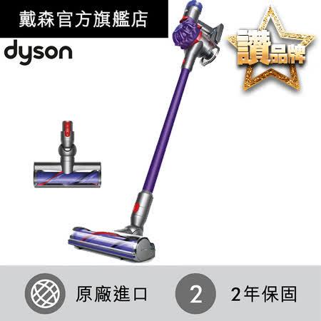 【讚品牌】【送Dyson收納包】dyson V7 SV11 Motorhead Extra 手持無線吸塵器 紫