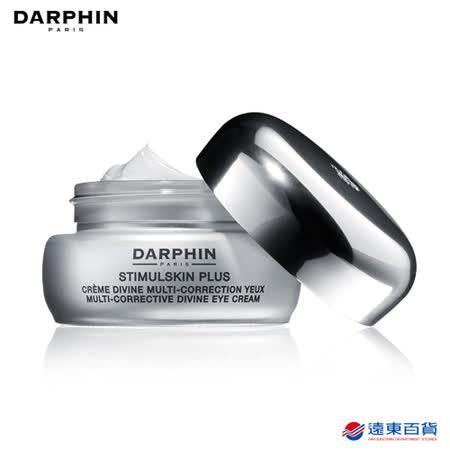 【官方直营】DARPHIN  深海紧致赋活拉提眼霜15ml