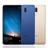 Huawei nova 2i (4G/64G) 單卡網美姬※送KINYO 吹風機+內附透明磨砂背殼※