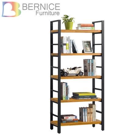 Bernice-斯克2.7尺工業風開放式五層書櫃/收納櫃/展示櫃