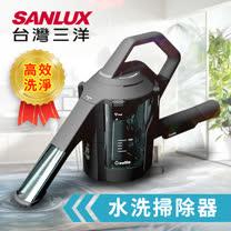 SANLUX台灣三洋 日本首創。水洗掃除器/乾濕掃除機/SWT-JT500(K)