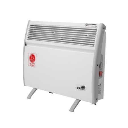 北方 對流式電暖器 浴室 室內用 CN1000