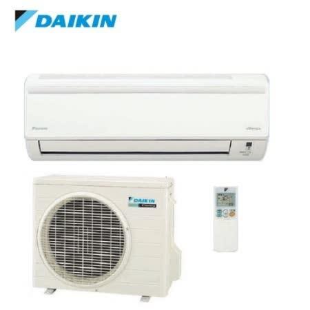 DAIKIN大金一對一變頻冷暖標準型RX25GVLT/FTX25GVLT
