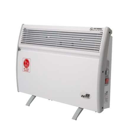 北方 對流式電暖器 浴室 室內用 CN1500