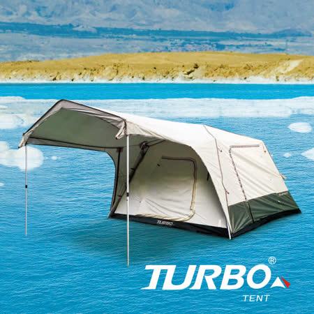 【TURBO TENT】TURBO Lite270 專利快速帳 (6人帳 一房一廳)