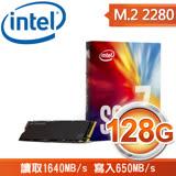 Intel 760p 128G M.2 PCIe3.0 NVMe SSD 固態硬碟
