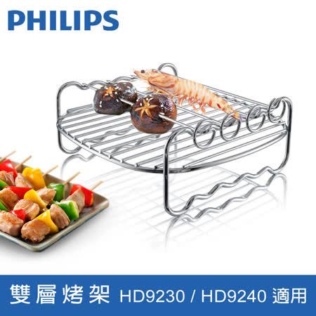 【烤肉架/烤肉爐】PHILIPS HD9904