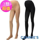 3入組*Gennies奇妮-孕婦專用彈性秋冬褲襪(膚/黑GM33)