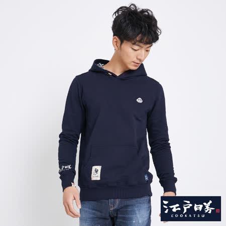 EDWIN 江戶勝 簡潔徽章連帽長袖T恤-男-丈青