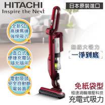 日立HITACHI 日本原裝充電免紙袋直立手持式吸塵器/炫麗紅 PVSJ500T_R
