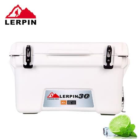 【LERPIN】30公升 冰霸十日鲜冰桶(30公升)
