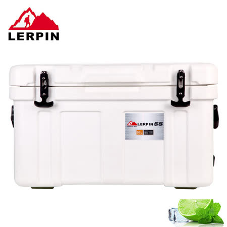 【LERPIN】55公升 冰霸十日鲜冰桶(55公升)