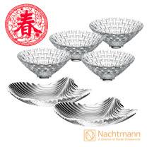 【德國NACHTMANN】曼波沙拉缽25cm(2入)+巴莎諾瓦沙拉碗12.5cm(4入)