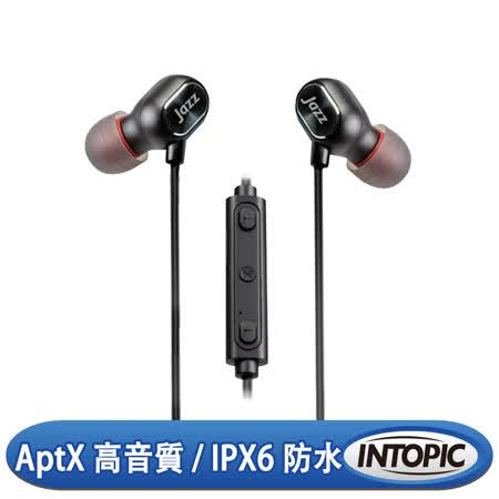 INTOPIC 廣鼎 AptX高音質藍牙耳機(JAZZ-BT31)