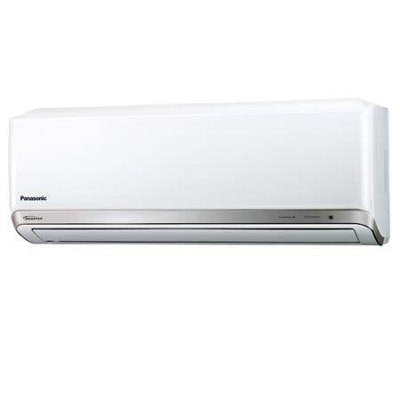 國際牌4.5坪【PX系列R32冷媒】變頻冷暖分離式CS-PX28BA2/CU-PX28BHA2