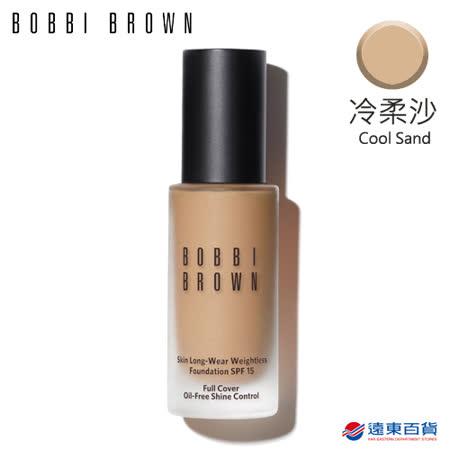 【原厂直营】BOBBI BROWN 芭比波朗 持久无痕轻感粉底SPF15 PA++ Cool Sand 冷柔沙 1 oz./30 ml