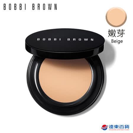 【原厂直营】BOBBI BROWN 芭比波朗 持久无痕轻感粉凝霜 SPF30PA+++ (粉蕊) Beige 嫩芽