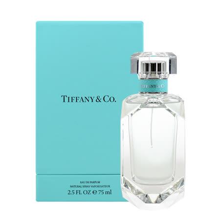 Tiffany&Co 同名淡香精 75ml Eau de Parfum