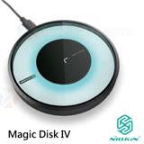 NILLKIN  Magic Disk IV 魔碟4代 炫彩無線充電板 支援iPhone SAMSUNG