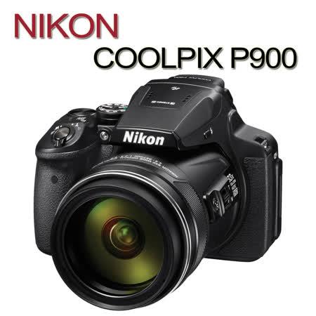 【夜殺】NIKON COOLPIX P900高望遠類單眼數位相機(公司貨)贈64G記憶卡+副廠電池+清潔組+讀卡機+軟管小腳架+保貼