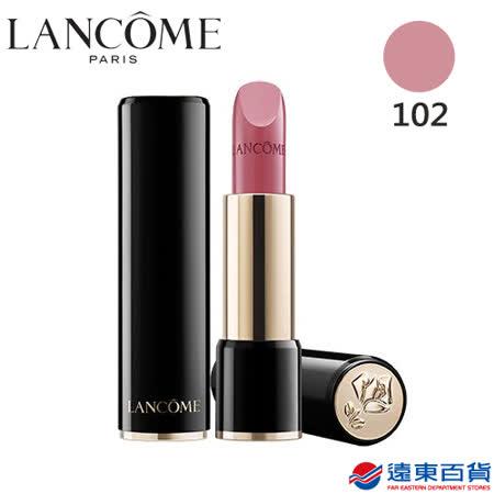 【原廠直營】Lancôme 蘭蔻 絕對完美唇膏3.4g-#102