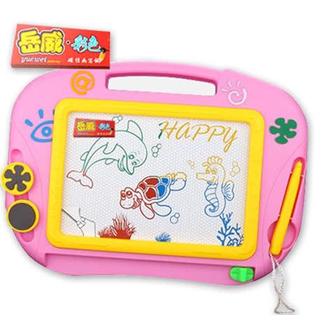 兒童玩具 岳威彩色磁性畫板寫字板 中號