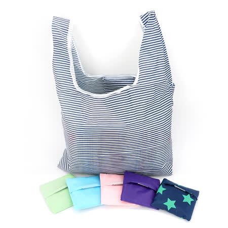 購物袋折疊環保袋5入