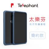 太樂芬  iphone 7/8 簡約款抗汙防摔邊框含透明背蓋手機殼