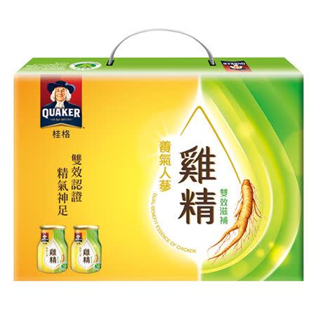 【桂格】養氣人蔘雞精68ml*8入/盒 (8盒) 禮盒組