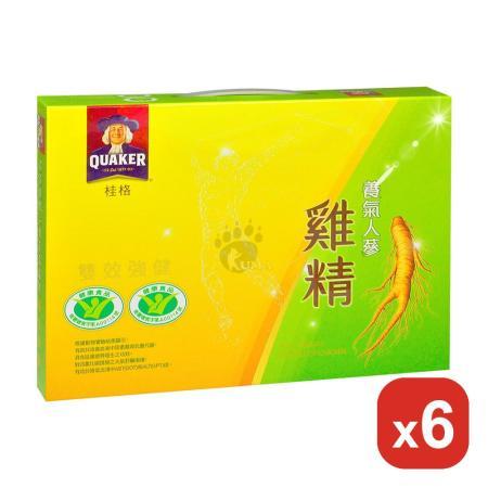 【桂格】養氣人蔘雞精68ml*8入/盒 (6盒) 禮盒組