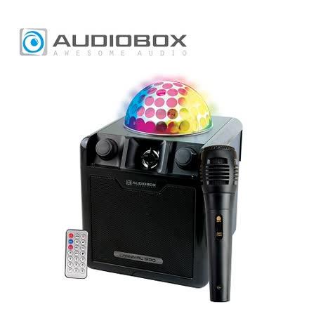 【AUDIOBOX】Carnival 330七彩霓虹藍芽無線卡拉OK音箱