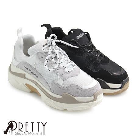 【Pretty】复古潮流反毛皮拼接网布运动风厚底休闲鞋