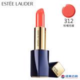 【原廠直營】Estee Lauder 雅詩蘭黛 絕對慾望奢華潤唇膏 #312 粉橘名媛