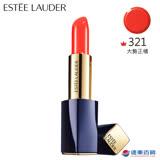 【原廠直營】Estee Lauder 雅詩蘭黛 絕對慾望奢華潤唇膏 #321 大勢正橘