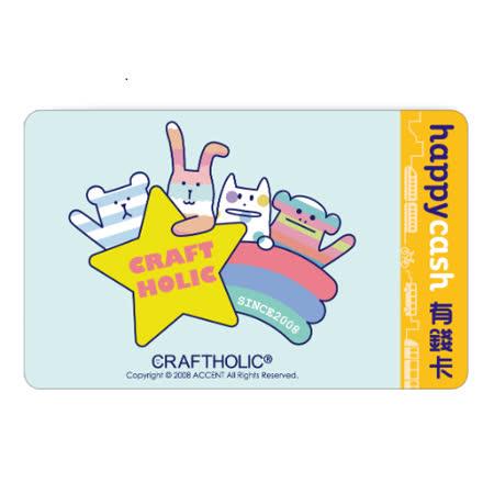 HappyCash有錢卡-彩星宇宙人★可累(兌)HAPPY GO★