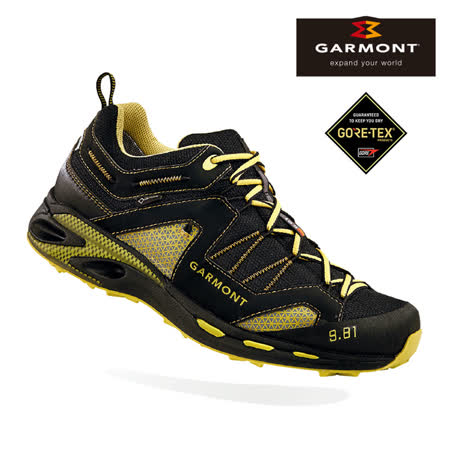 GARMONT 男款 Gore-Tex低筒越野健走鞋9.81 Trail pro III 481221/215 黑黃色 / 城市綠洲 (GoreTex、防水透氣、黃金大底、疾走健行)