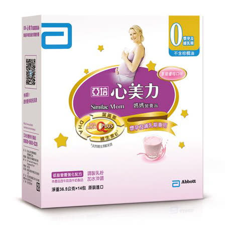 亞培 心美力媽媽營養品-草莓優格口味(36.5gX14包)X2盒