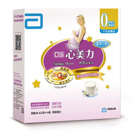 亞培 心美力媽媽營養品-香草口味(36.5gX14包)X2盒