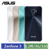 ASUS ZenFone 3 ZE520KL 5.2吋FHD 3G/32G (金/黑/湖水藍) -【送專用皮套+玻璃保護貼+手機指環扣】