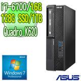 ASUS 華碩 B250 商用電腦 (Core i7-6700 16G 128G SSD 1TB Quadro K620 DVD-RW Win7專業版 三年保固)