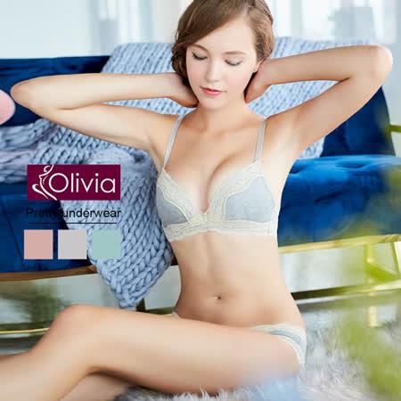 【Olivia】無鋼圈深V蕾絲滾邊小杯模內衣褲套組(淺灰)