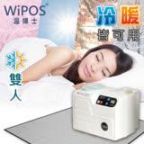 Wipos溫博士智慧冷暖墊-CW89L(雙人)