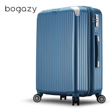 【Bogazy】冰雪奇蹟 28吋PC可加大霧面行李箱(冰雪藍)