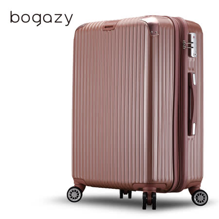 【Bogazy】冰雪奇蹟 28吋PC可加大霧面行李箱(玫瑰金)