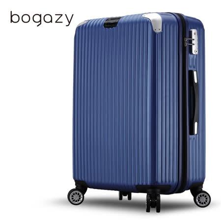 【Bogazy】冰雪奇蹟 28吋PC可加大霧面行李箱(寶石藍)