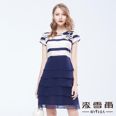 【麥雪爾】條紋輕盈層次雪紡洋裝