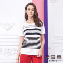 【麥雪爾】純棉黑白立體織紋針織-白