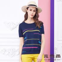 【麥雪爾】純棉長短線條針織-藍