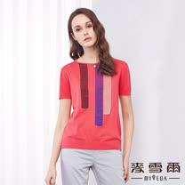 【麥雪爾】純棉三色直條紋針織-西瓜紅