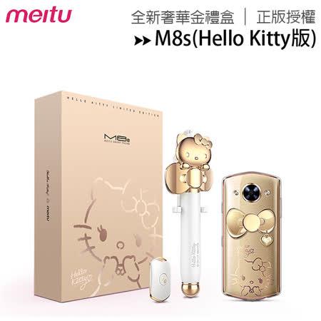 MEITU美圖M8s Hello Kitty限量版4GB /128GB